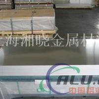 AlMg4Mn铝板