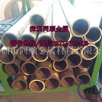 耐腐蚀QAL10-4-4铝青铜管,易车铝青铜管厂家