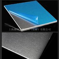 AlMgSi0.7铝合金