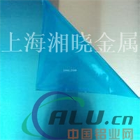 ALMG6H111铝板