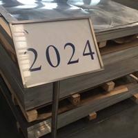 上海 2024航空铝合金提供样品