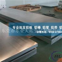 进口超厚铝板 6063铝板厚度