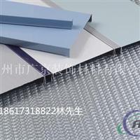 长沙办公室铝条扣生产厂家