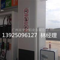 中海油加油站立柱装饰包边圆角铝工厂指导价
