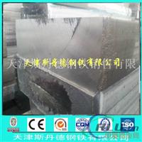 合金LY12铝板价格
