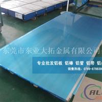 6061-T651铝板 进口铝板生产厂家