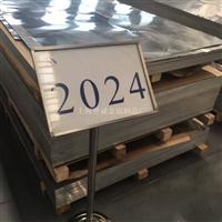 美标 2024超硬铝板批发