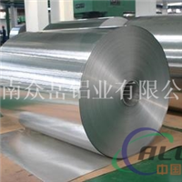牌号1060-H24电厂、化工厂专用防腐保温铝皮