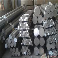 上海 LC9铝棒价格行情
