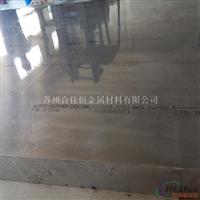 厂家直销7A05超硬航空铝板