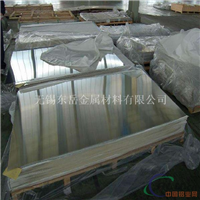 目前氧化铝板价格