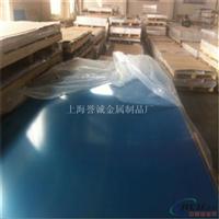 工业纯铝板供应 1060散热器板