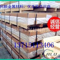 现货6063-O态拉伸铝板,5083-O态铝板