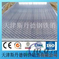 花纹铝板多少钱一公斤