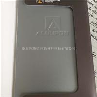 A2级防火铝塑板