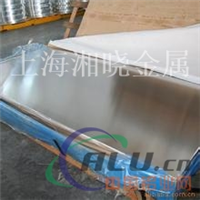 AlZn6CuMgir铝合金