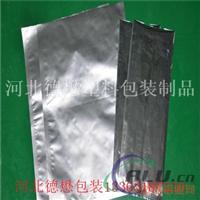 减肥茶铝箔袋铝箔卷膜定制