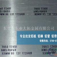 现货供应AA6061拉丝铝板