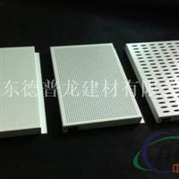 供應啟辰4S店鍍鋅鋼板優質產品
