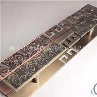 众钰铝板雕刻拉手 青古铜大门拉手