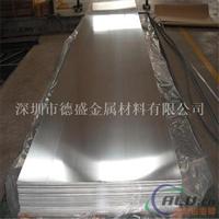 批发进口5A02铝板 5A02防锈铝板