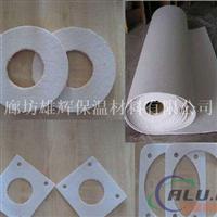 隔热陶瓷纤维纸1-5mm 硅酸铝高温纸