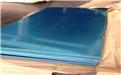预拉伸铝板 5083-O态铝板现货