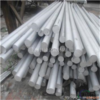 批发 LC4模具铝板销售,现货优惠价