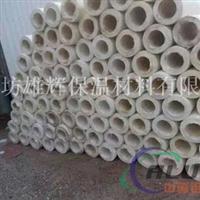 销售离心硅酸铝管 铝箔贴面硅酸铝管价格