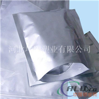 真空彩印包装袋复合铝箔包装袋厂家