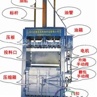 液压打包机  液压打包机供应商