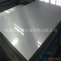 现货进口AlMgSiCu1.5铝板 铝带 规格齐全