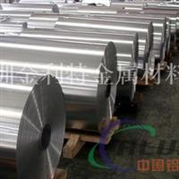 西南铝5052-H32铝带,5052-O态铝带