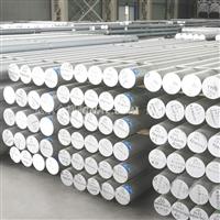 西南铝6A02可热处理铝合金6A02铝材