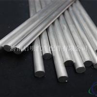多型号铝棒铝管