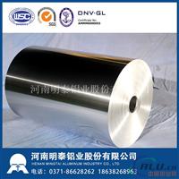 明泰胶带箔全解   胶带铝箔生产厂家