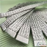 铝带 铝棒 LMY铝编织散热带