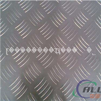 0.3mm6061防锈铝管