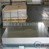 批发销售1A99铝板 1A99进口铝板现货