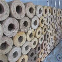 供应管道耐高温岩棉管 铝箔贴面岩棉管