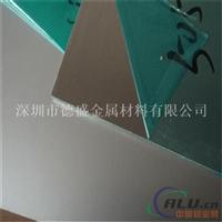 库存优质进口5056防锈铝板 铝带