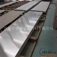 批发进口A7075超硬铝板 规格齐全