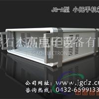 供应JG-A型仪器仪表箱