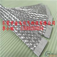 热销新款导电专用铝编织带 铝编织散热带