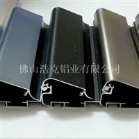 供应4公分超薄灯箱铝型材