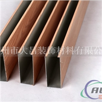 木纹铝方通生产  木纹铝方通厂家