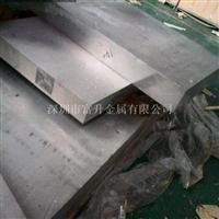 厂家直销6061阳极氧化铝板