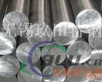 辽宁7075合金铝棒铝棒