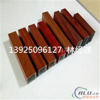 广州U型铝方通厂家指导价