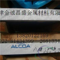吉林花纹铝板,6061铝合金棒